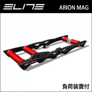 elite-arion-mag[2]